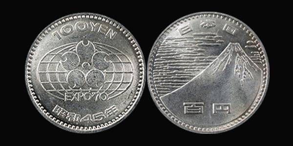 古銭買取で人気の【大阪万博記念硬貨】とは