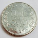 価値 100 円 札