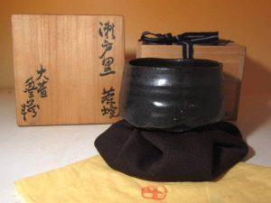 荒川豊蔵瀬戸黒茶碗