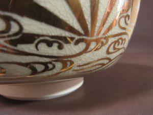 久世久宝の茶碗