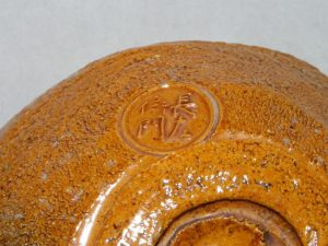 大樋焼の陶印