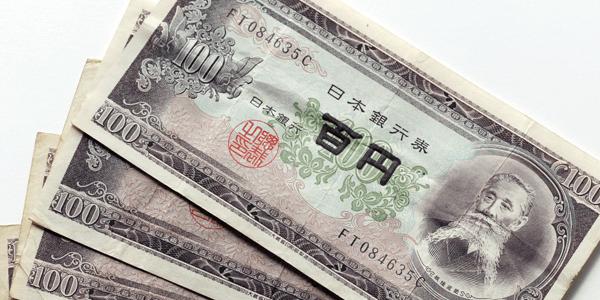 板垣退助が絵柄の100円札に価値はある...?