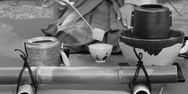 茶道具処分