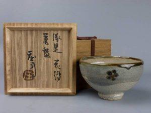 益子焼-浜田庄司-茶碗