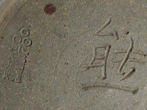 小石原焼-太田熊雄-花瓶2