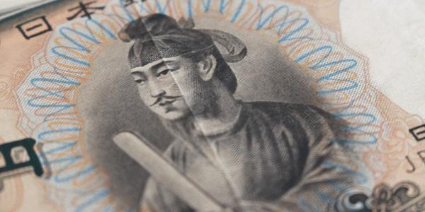 聖徳太子が絵柄の一万円札に価値はある…?