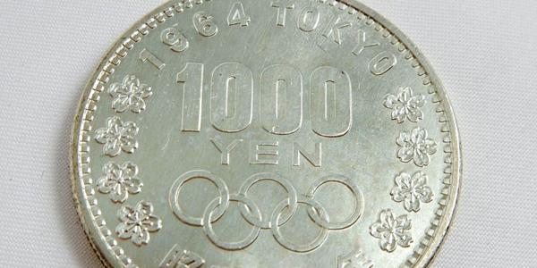 【東京オリンピック 記念硬貨】の価値