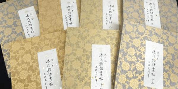 フランクリン画廊「源氏物語画帖」をご紹介します!【古書買取】