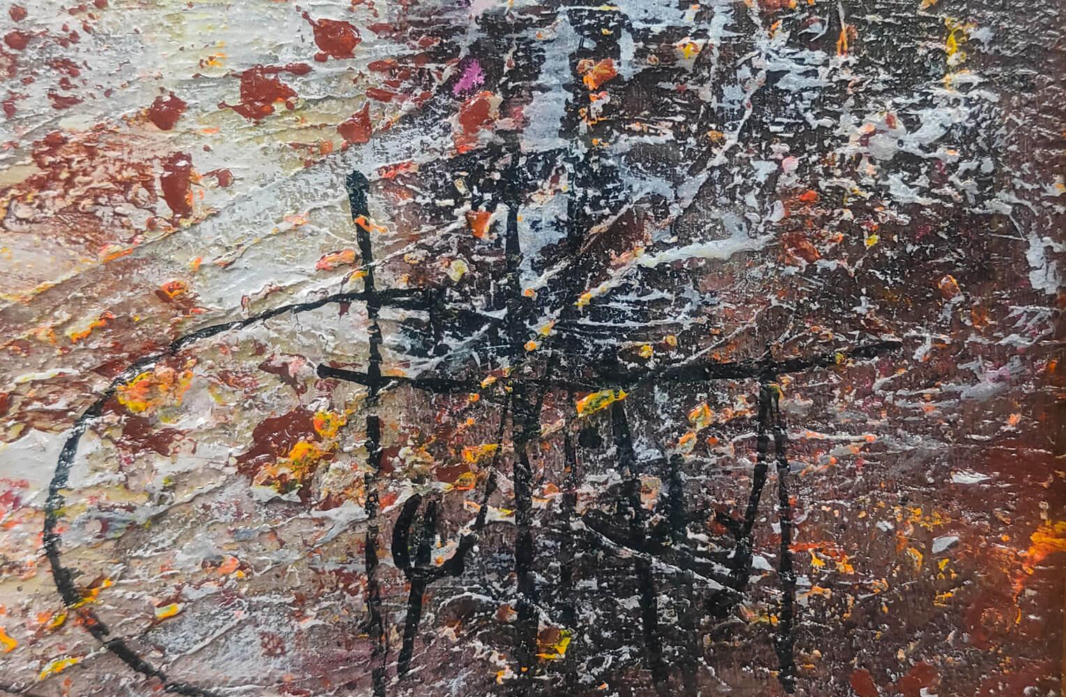 ギィ・デサップ 「パリ、雨降るアンヴァリッド」4号 商品アップ