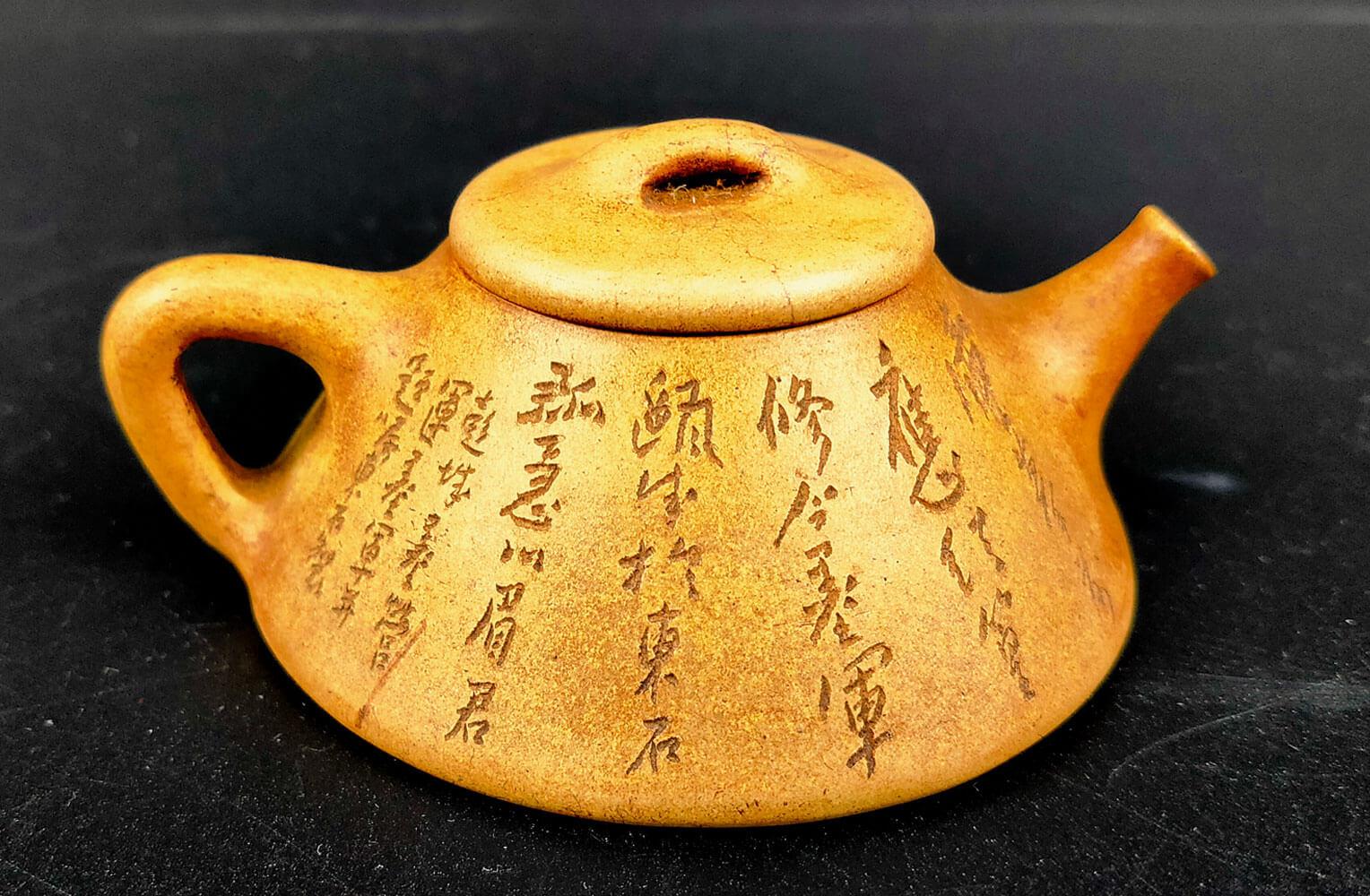 墨壷款 東石製中国朱泥(紫砂壷)急須 商品画像