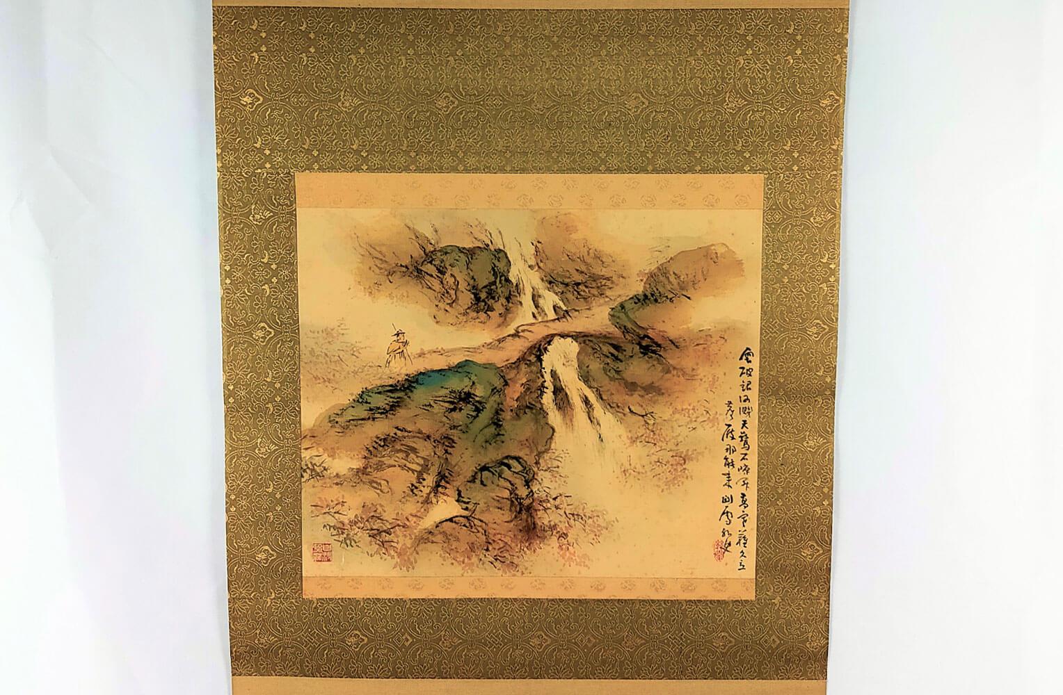 橋本関雪 山人観泉図 掛軸