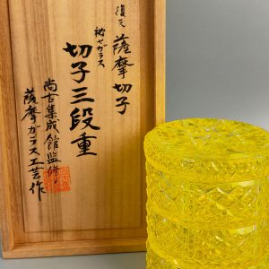 復元薩摩切子 被せガラス切子三段重 尚古集成館監修 薩摩ガラス工芸作 商品画像