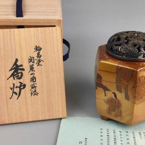 曽又真山 輪島塗関屋の図蒔絵 香炉 商品画像