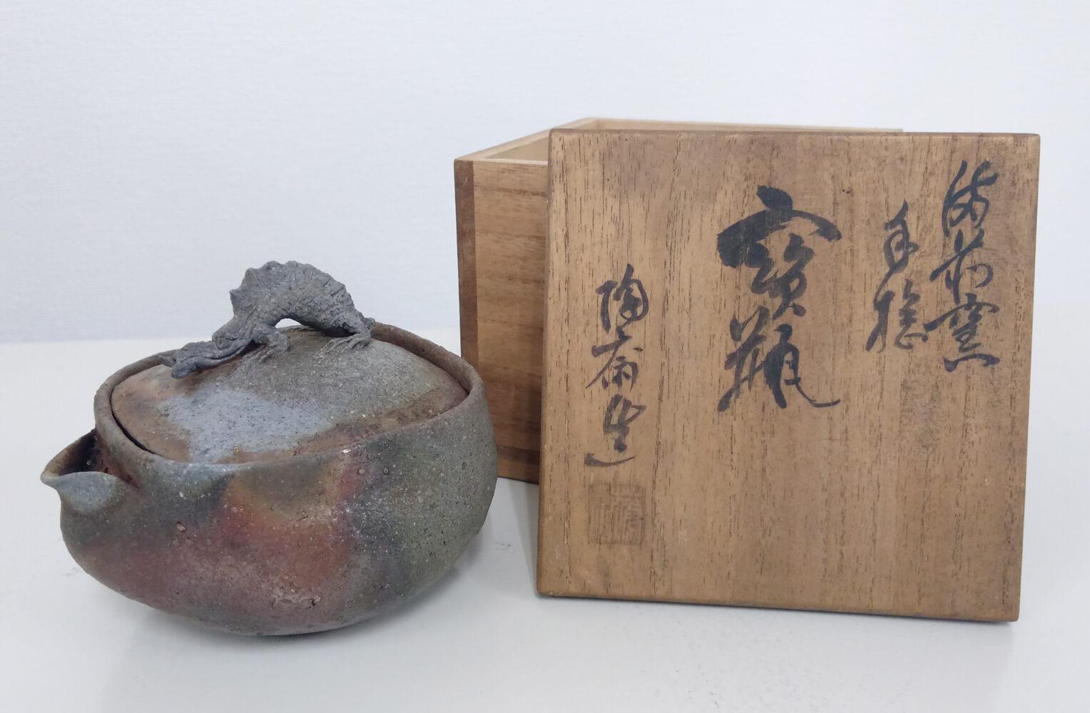 藤原陶斎 備前窯(備前焼)手捻 宝瓶 商品画像
