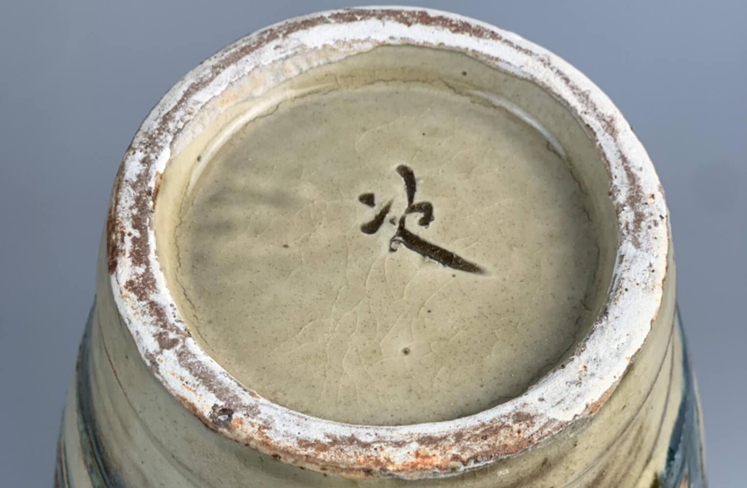 金城次郎「花瓶」商品アップ画像
