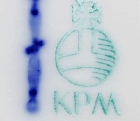 KPMベルリン