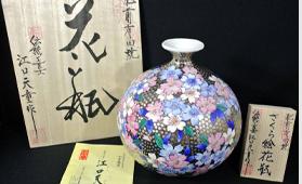江口天童 さくら絵 花瓶