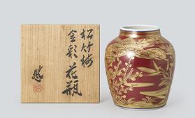 松竹梅金彩花瓶