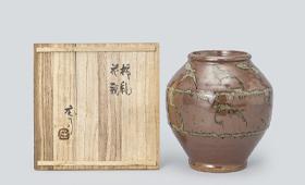 濱田 庄司 柿釉花瓶