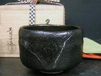 檜垣青子 黒楽 茶碗