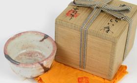 濱田 庄司 柿釉抜絵花瓶