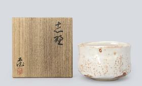 鈴木藏 志野(茶碗)