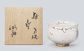 十一代 三輪休雪 白萩茶碗