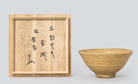 三朝ヤキ茶碗 銘黄昏