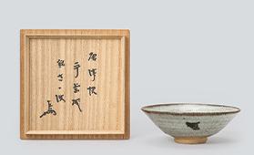唐津焼平茶碗 銘 さゝ波