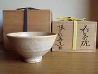 十三代 坂田泥華 萩焼 茶碗