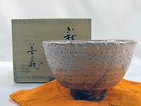 萩焼 指月窯 波多野善蔵 茶碗 共箱