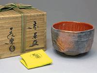 小川長楽 赤楽 茶碗