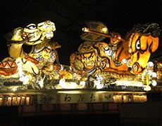青森県イメージ
