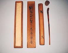 益田鈍翁 茶杓