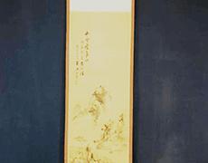 岡田半江 山水人物図