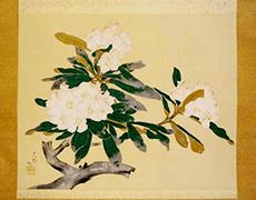 掛軸 日本画 石南花図