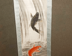 掛軸「鯉図」など