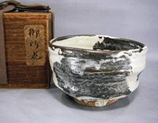 御所丸茶碗 李朝時代