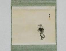 掛軸 芳章「侍図」