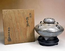 山田宗美 銀香炉