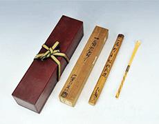 茶杓 ウニコール製