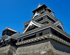 熊本県イメージ