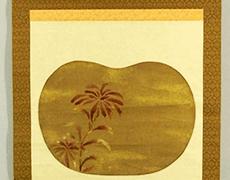 掛軸 琳派「葉鶏頭図」