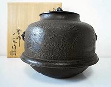 人間国宝「角谷一圭」茶釜