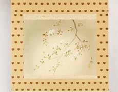 掛軸「今井景樹 夜桜」