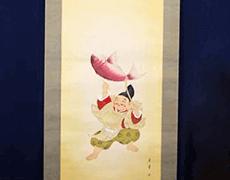 掛軸:恵比須図