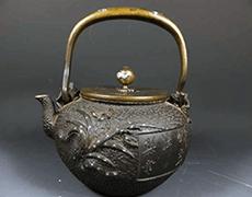 亀文堂 銀象嵌鉄瓶