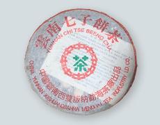 プーアル茶 雲南七子餅茶