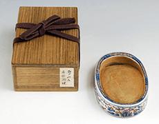北大路魯山人旧蔵品赤絵陶硯