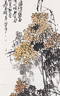 呉昌碩の画像 p1_1